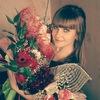 Karina Ryazantseva