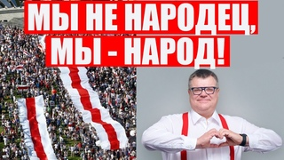 Герои перемен: Виктор Бабарико   Цепи солидарности по всей Беларуси