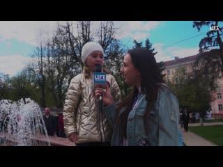 Репортаж LIFT TV. День Весны и Труда 2019. Калуга