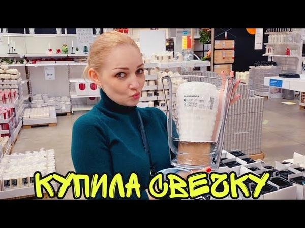 ВЛОГ Туман в Краснодаре Снял люстру на кухне Насыщенный день у Алисы