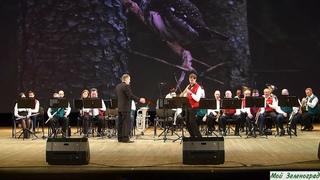"""Зденек Фибих. Поэма (духовой оркестр КЦ """"Зеленоград"""", соло на саксофоне-сопрано - Дмитрий Соколов)"""