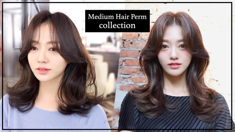 ENG) 요즘 누가 거지존이라고 하니? 여기오면 여신존 9가지 스타일 Popular mid-length hair perm in fall