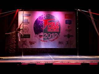 Ирина Савина   POLE SPORT INTERNATIONAL 2013