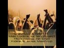 Shevtsov Miller ft. Max Lorens vs. Slin Project - Твой Город Не Спит (Fidele Jerias Mash-Up)