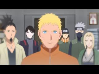 Наруто 3 сезон 176 серия (Боруто: Новое поколение, озвучка от Ban и Sakura)