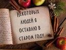 Фотоальбом Ильи Борко