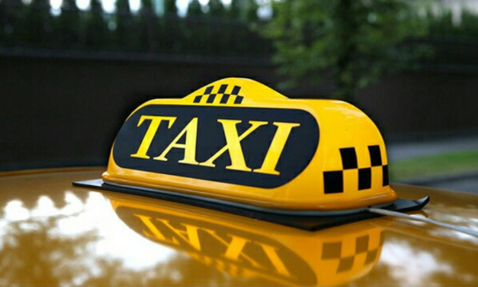 Алматыға баратын такси керек!