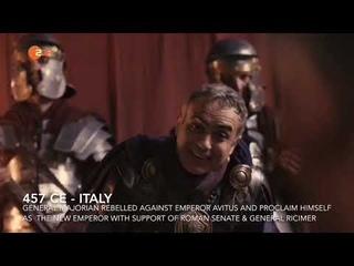 Восстание готов. Падение Западной Римской империи.