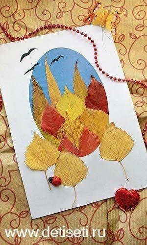 Осенняя открытка в детский сад
