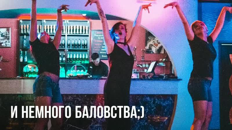 Промо Ведущая Дарья Куцегуб