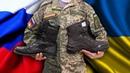 БЕРЦЫ УКРАИНЫ ПРОТИВ РУССКИХ Обзор сравнение военных ботинок Талан Тип Б
