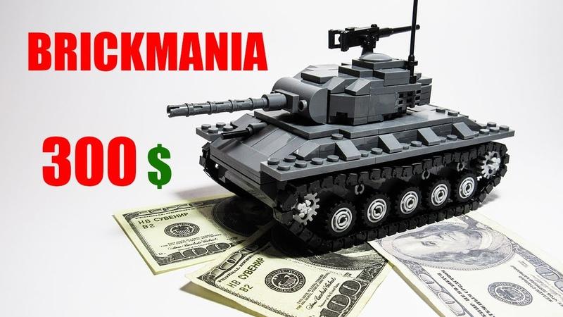 LEGO M24 CHAFFEE КУПИЛ БРИКМАНИЮ
