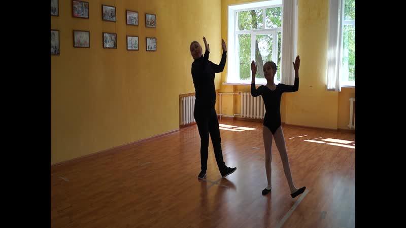 Мастер класс танец Вару вару пед Иванова С В