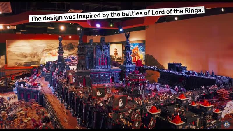 LEGO Lord of the Rings самая большая инсталляция из Lego в мире