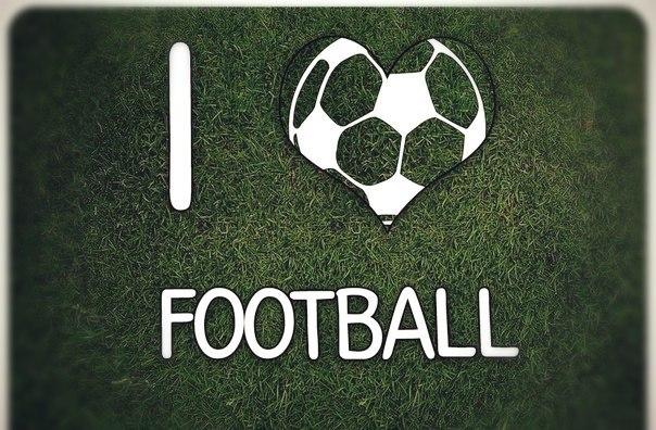 социальных сетях картинки я люблю футбол на аву как посадить