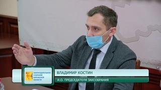 Заседание комиссии по вопросам обращения с ТКО