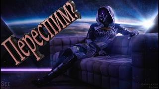 Mass Effect 2 - Диалоги и роман с Тали