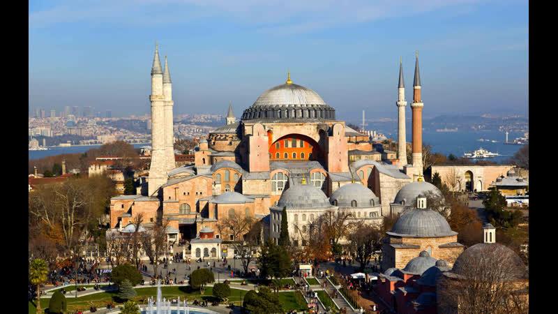 Собор святої Софії, Туреччина