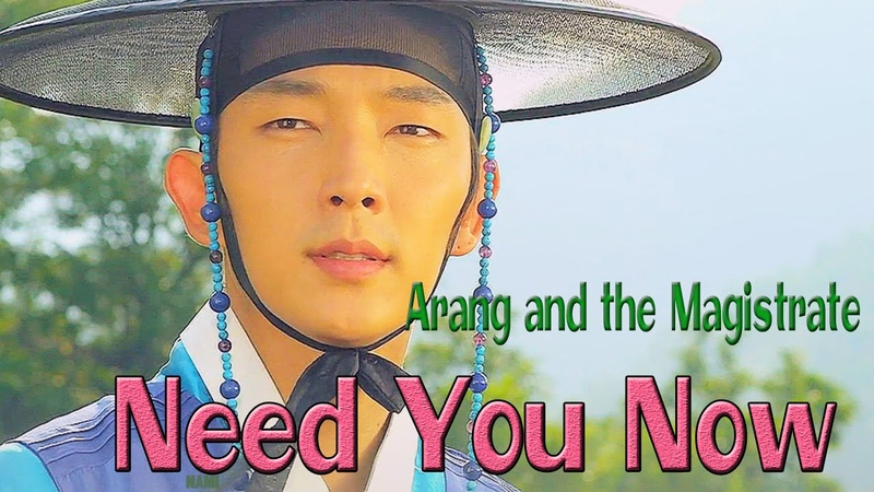 HD Lee Joon Gi❤이준기❤Need You Now❤아랑사또전❤Arang and the Magistrate