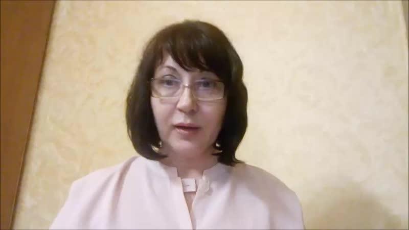 Ирина Стихотворение Алигер mp4