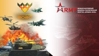 #МинобороныLive Четвертый заезд индивидуальной гонки «Танкового биатлона» АрМИ-2020