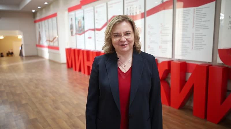 Поздравление врио ректора Мининского университета Елены Илалтдиновой с Днем студента