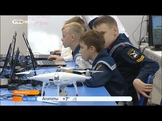 «Кванториум-51» стал одной из площадок всероссийского фестиваля #ВместеЯрче