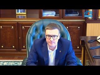 Брифинг Алексея Текслера по ситуации с коронавирусом 22 апреля