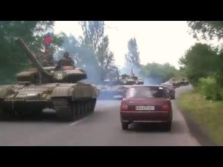 Колонна российских танков,трасса Донецк - Енакиево.