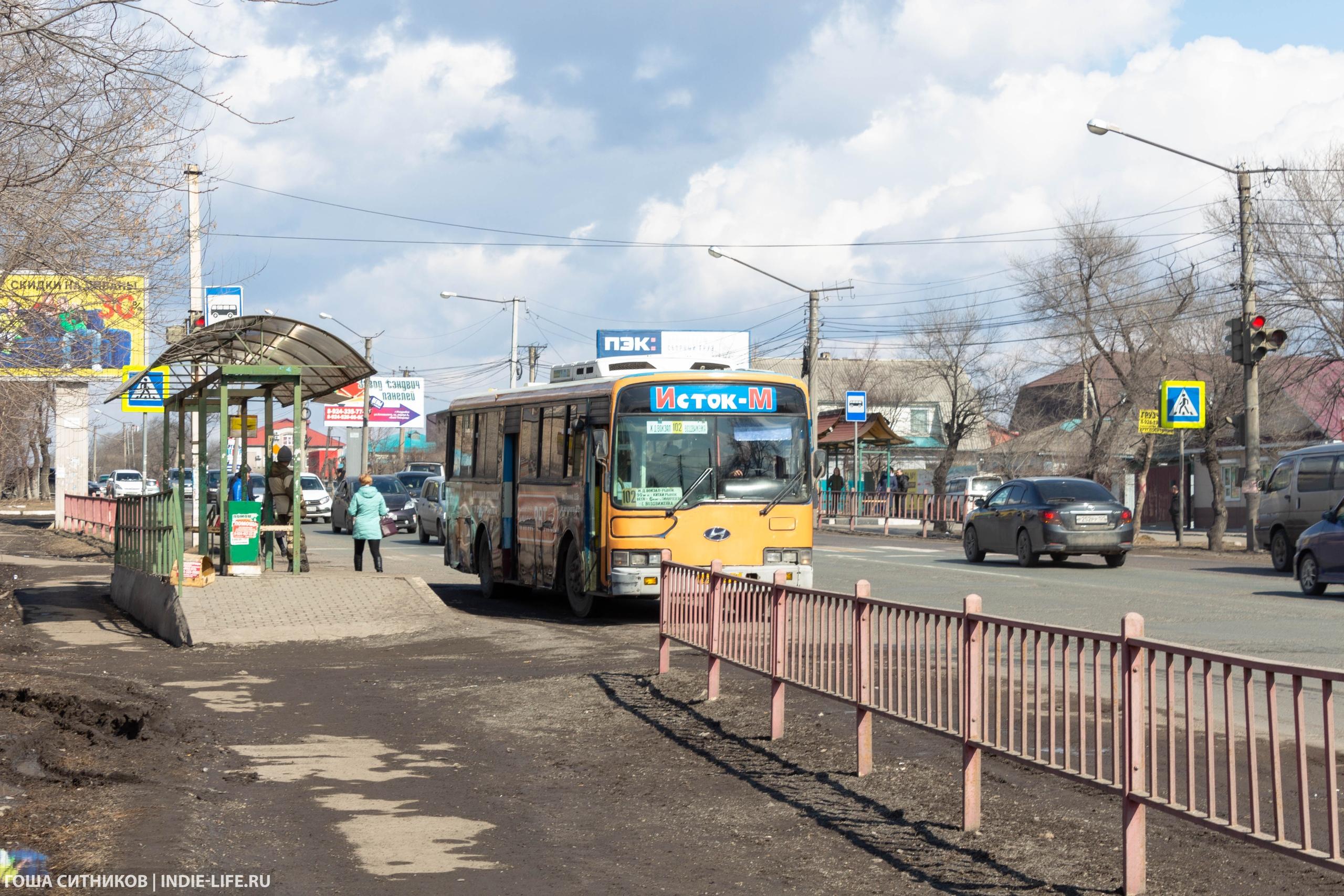 Автобус Уссурийск