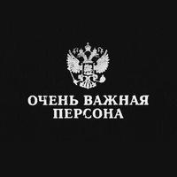 ГераКемеров