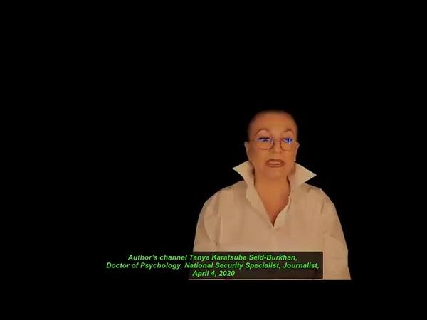 Обращение медиков России к президенту и правительству Видео Тани Карацуба Сеид Бурхан