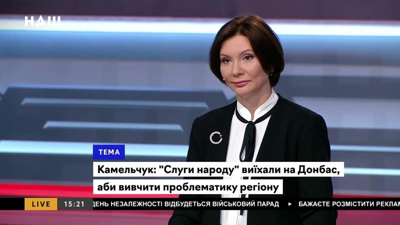 Бондаренко Слуги народу поїхали на Донбас тому що бояться бунту армії НАШ 22 10