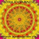 Личный фотоальбом Кирилла Orange