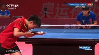 FULL MATCH: Chen Xingtong 陈幸同 vs Zhang Rui 张瑞 | 2020 Warm-Up Matches for Tokyo Olympics (R32) (HD)