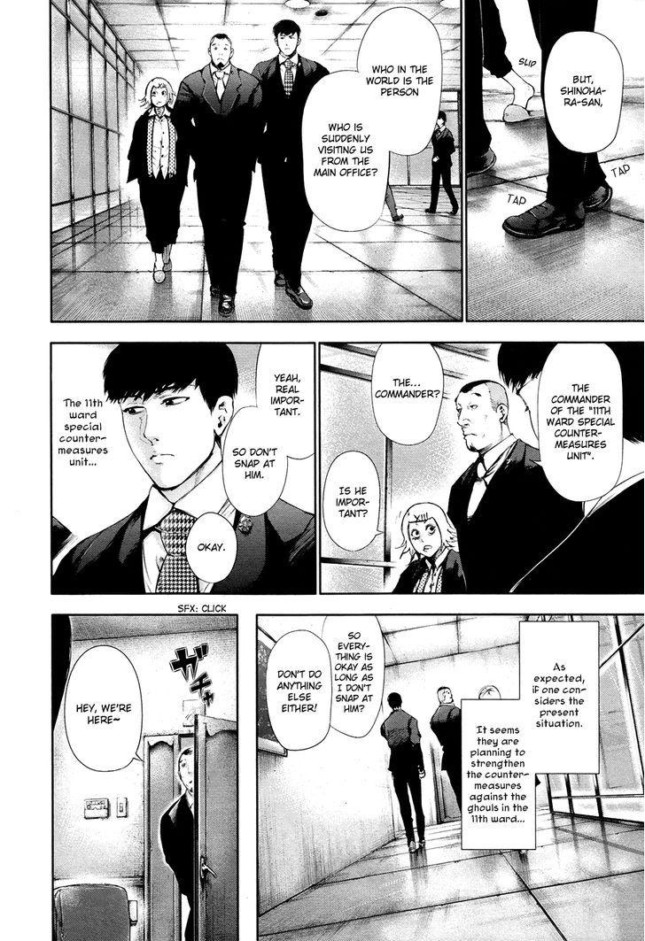 Tokyo Ghoul, Vol. 6 Chapter 55 Plot, image #14