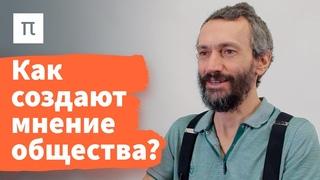 Теорема Эрроу — Алексей Савватеев / ПостНаука