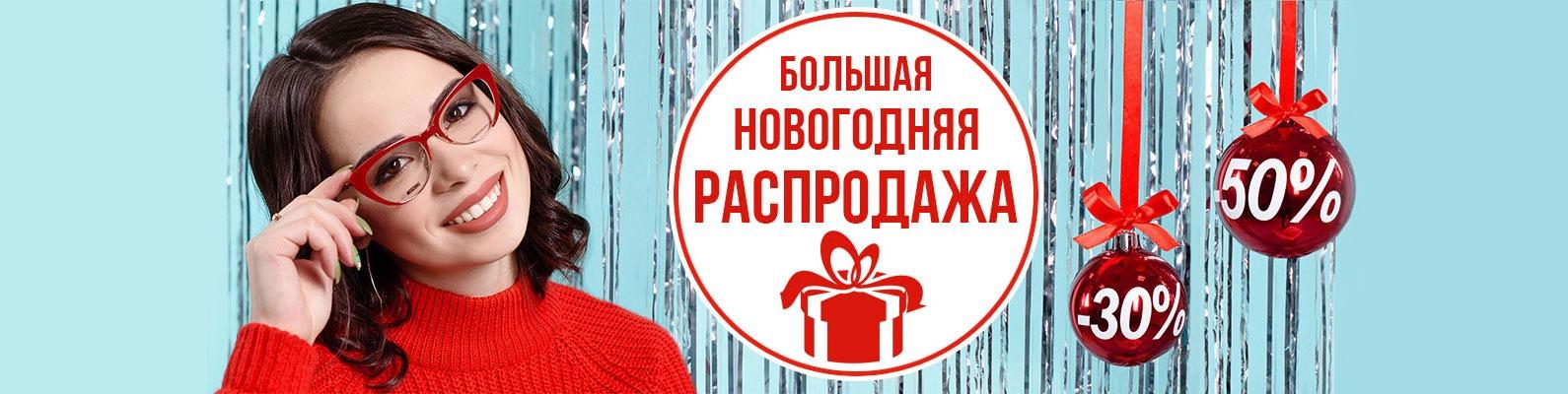 ebf3698e4fa3 Оптика в Самаре Доктор Линз   ВКонтакте