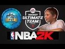 Коротко о ситуации в Ultimate и My Team FIFA NBA2K NHL
