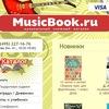 MusicBook.ru