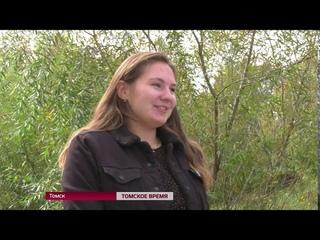 Томский учитель угрожал девушкам: следователи проверят информацию из соцсетей