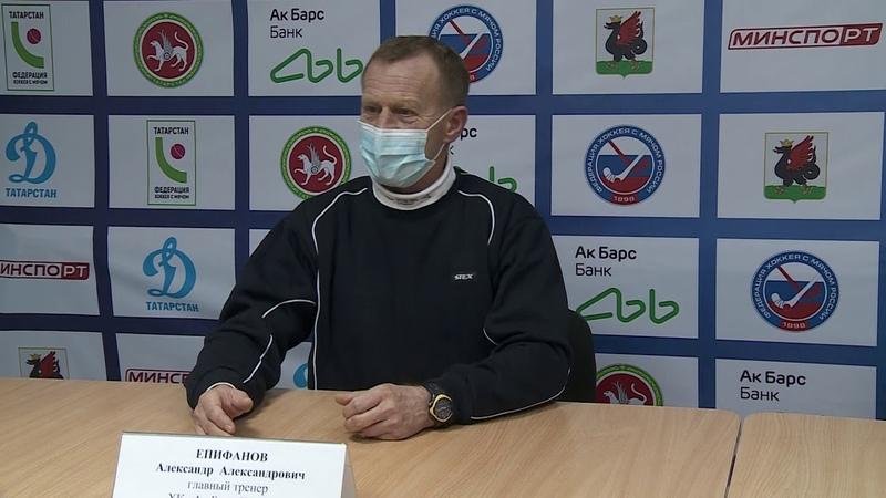 Пресс конференция Ак Барс Динамо Казань Водник Архангельск