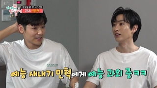 """200912 Kang Minhyuk with Super Junior's D&E on """"Point of Omniscient Interfere"""" Preview"""