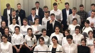 ТОТ БЫЛ ВЕЧЕР, ИНТЕРЕСНЫЙ ВЕЧЕР | Пение молодежи