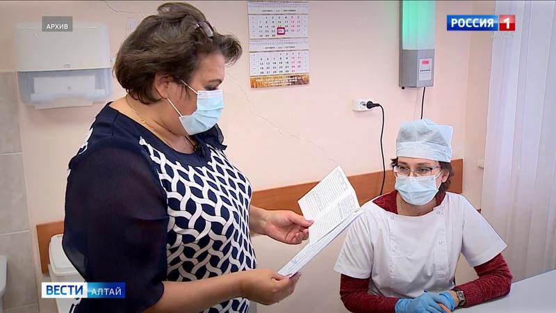 Трое алтайских врачей привитых от COVID 19 заболели им