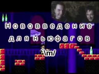 "DaSaT & BRTD Play ""AVGN Adventures"" Part 2"