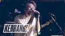 ENTER SHIKARI – Juggernauts Live At The Hope Anchor