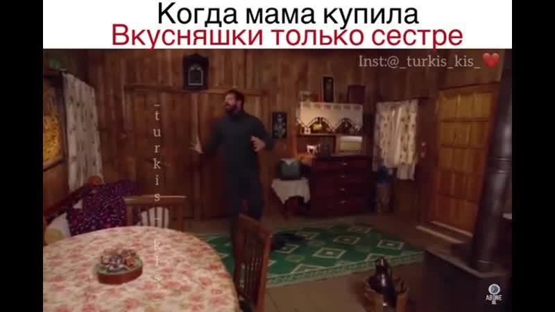 _turkis_kis_B7Nw85MgHEO.mp4