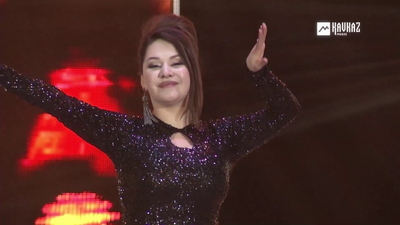 Амина Магомедова Рейсан Шуточная KAVKAZ MUSIC