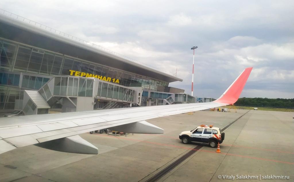 Аэропорт Казань 2020